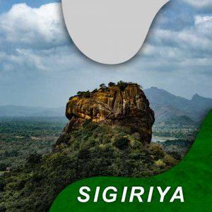 sigiriya