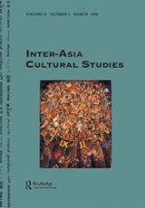 inter asia cultural studies