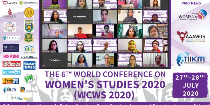 womens leadership conferences